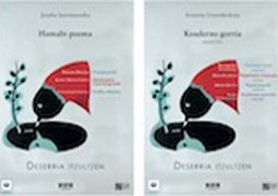 Twelve poems by Joseba Sarrionandia and a selection from The Red Notebook by Arantxa Urretabizkaia in several languages