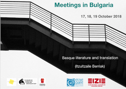 Basque Literature and Translation - Meetings in Bulgaria